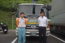 鶴山運送 専務 中岡のブログ-3tユニック担当 横木くん